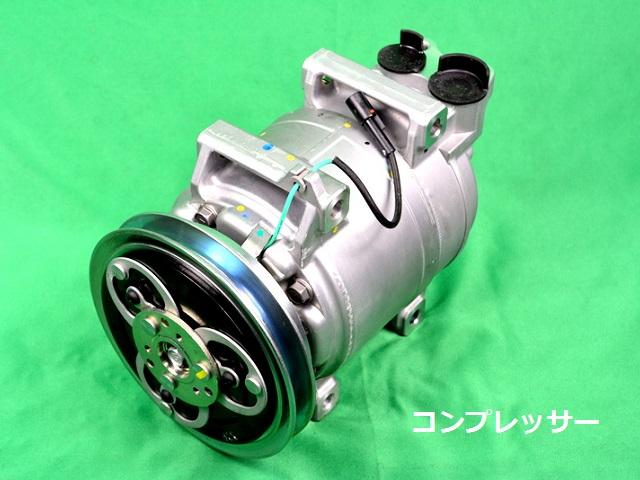 純正新品 いすゞ エルフ エアコン コンプレッサー 8-98000-988-2