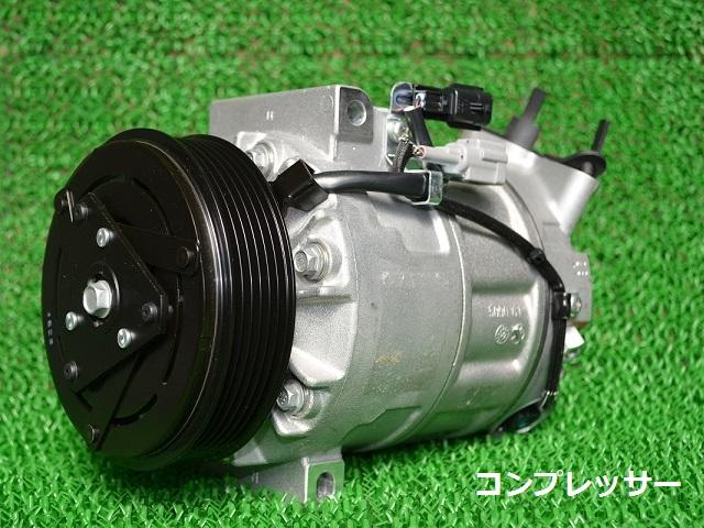 エアコンコンプレッサー 日産 セレナ用 純正品番 92600-1GZ0A/CY000 互換製品