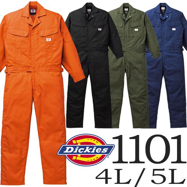 ディッキーズ つなぎ 長袖 #1101 4L・5L【 Dickies ツナギ ロングスリーブ カバーオール ブッチャー織り 】