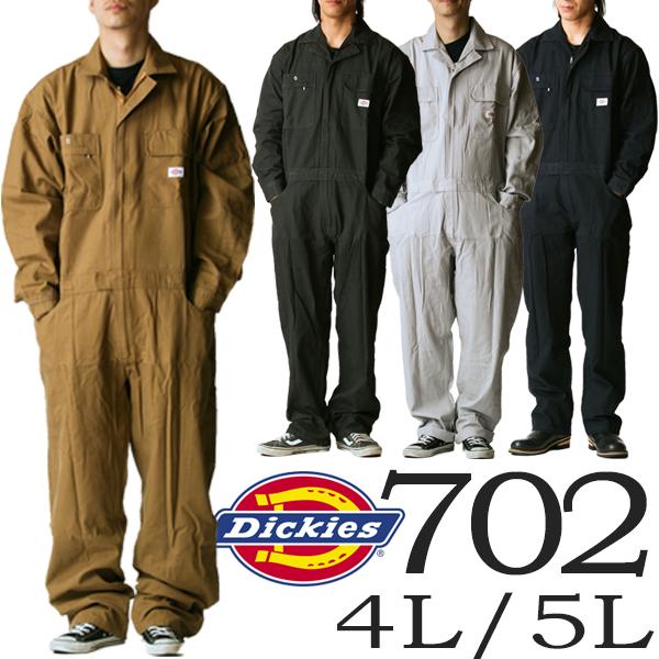 ディッキーズ つなぎ 長袖 #702 4L・5L【 ツナギ ロングスリーブ カバーオール Dickies 】