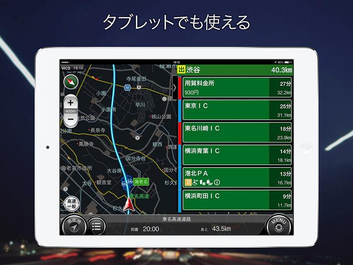 iphone ドライブ レコーダー 自動 起動
