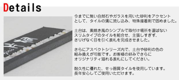 문 패 원래 전문점/디자인 문 패 기능 KuS (우박 권/標札/사인/간판/매장/상점/타일/단독/핸드메이드/집들이)