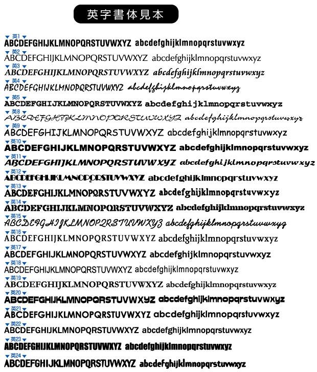 문 패/원하시는 사이즈로 제작 (크기 순서 간판/매장/상점/타일/단독/핸드메이드/프리 사이즈/자유 사이즈 아파트 크기) 기능 간주 LIXIL ・ 시코쿠 화성 ㆍ YKK ・ 新日軽 ・ TOEX ・ Panasonic