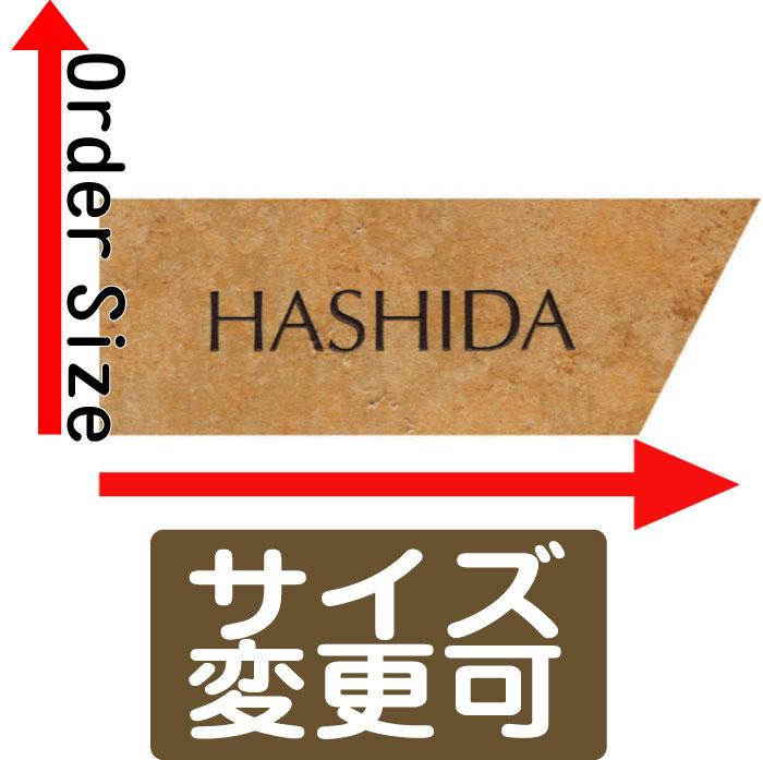 ピッタリ表札マーブルハーツイエローd60【smtb-k】(ひょうさつ・標札・サイン・タイル)