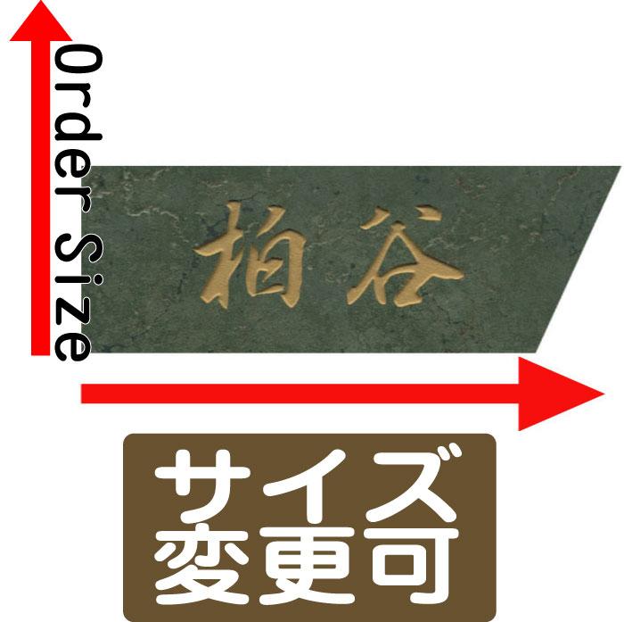 ピッタリ表札マーブルハーツグリーンd40【smtb-k】(ひょうさつ・標札・サイン・タイル)