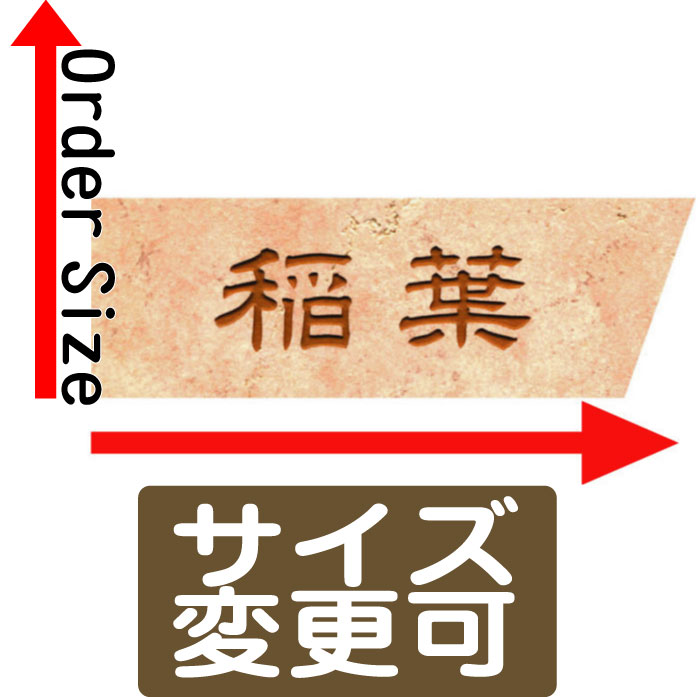 ピッタリ表札マーブルハーツピンクd40【smtb-k】(ひょうさつ・標札・サイン・タイル)