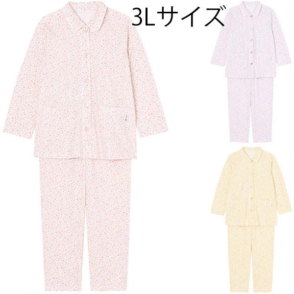 3Lサイズ グランダー綿100%SZ天竺ニット素材プチフラワー襟付き前ボタン全開タイプ長袖パジャマ3LサイズCDX541