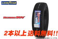 ☆☆グッドイヤー アイスナビSUVSUV.4×4用スタッドレスタイヤ 225/70R16 103Q