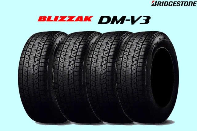 4本セット送料無料 沖縄は除く 保障 ブリヂストン ブリザック DM-V3 スタッドレスタイヤ 109Q XL 55R18 使い勝手の良い 4本セット 255