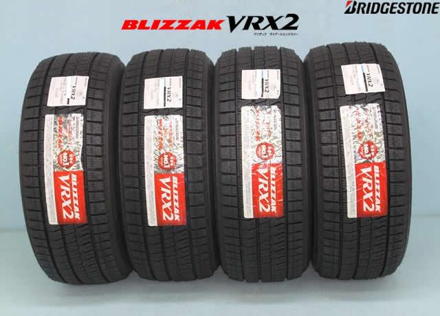 ◎ブリヂストン ブリザック VRX2 スタッドレスタイヤ 225/50R16 92Q 4本セット