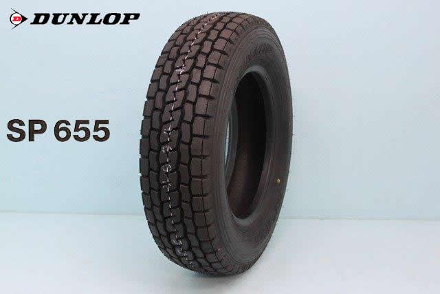 ○○ダンロップ SP655小型トラック用タイヤ 195/75R15 109/107L
