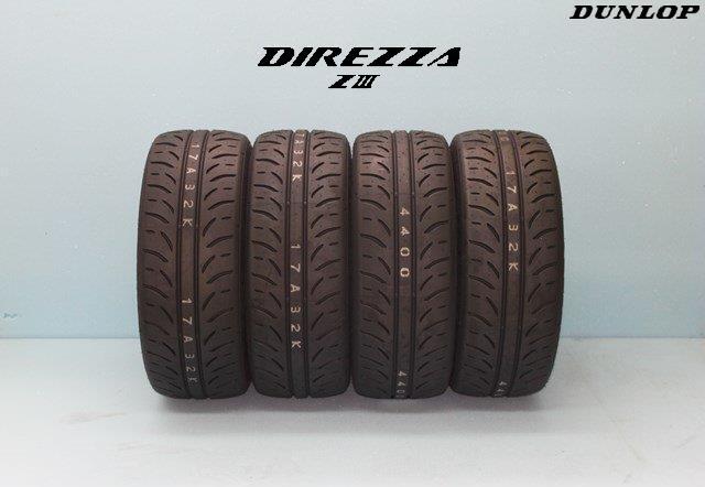 ☆ダンロップ DIREZZA ディレッツァ Z3 ZIII 205/45R17 84W 4本セット