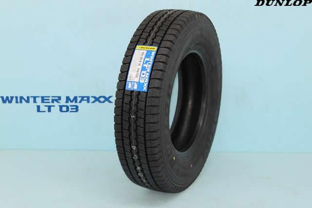 ☆☆ダンロップ ウインターマックス LT03小型トラック用スタッドレスタイヤ 205/70R16 111/109L