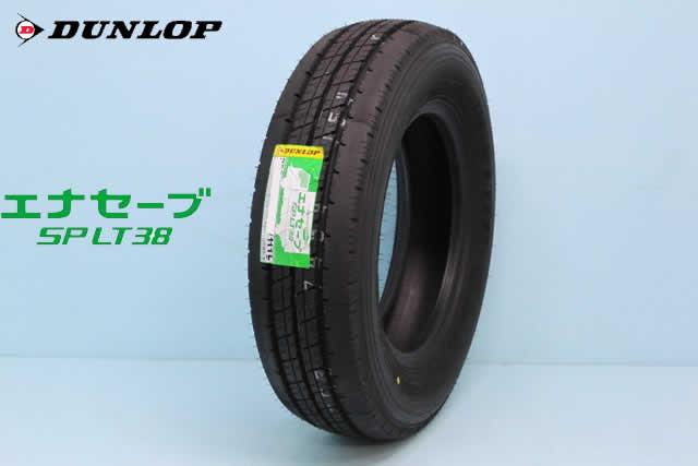 ○○ダンロップ エナセーブ SP LT38 小型トラック用タイヤ 185/80R15 103/101L