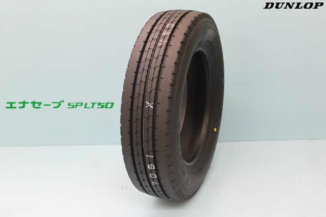 ☆☆ダンロップ エナセーブ SP LT50 小型トラック用タイヤ 205/70R16 111/109N