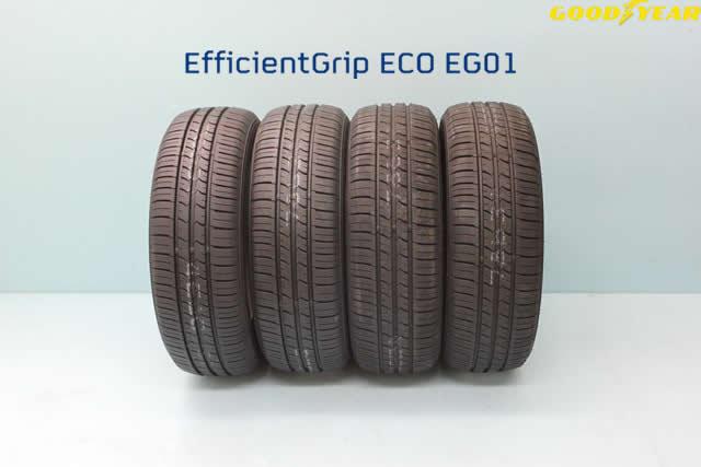 ◎グッドイヤー エフィシエントグリップECO(エコ) EG01 165/55R14 72V 4本セット