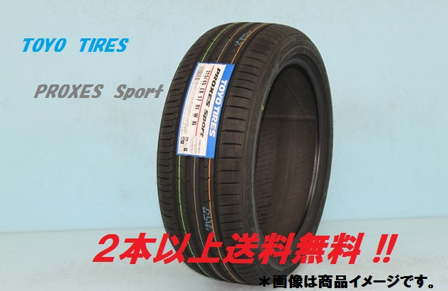 ☆ TOYO PROXES Sportトーヨー プロクセススポーツ 255/35ZR19 (96Y) XL
