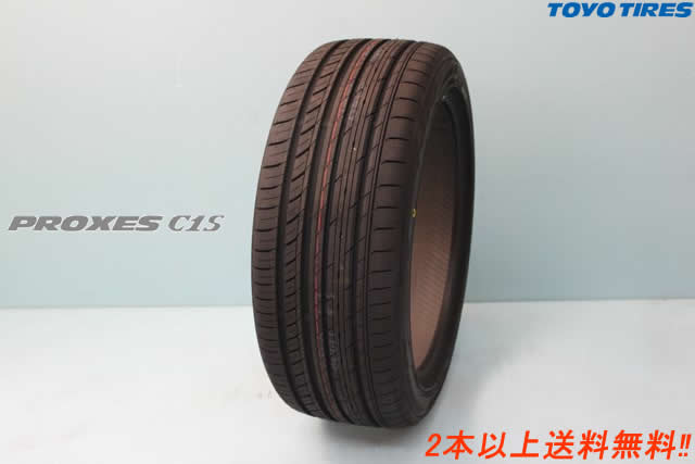 ◎◎TOYO PROXES C1Sトーヨー プロクセス C1S 265/35R18 97W XL