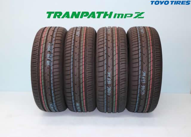 ◎ TOYO TRANPATH mpZトーヨー トランパス エムピーゼット 165/65R14 79H 4本セット