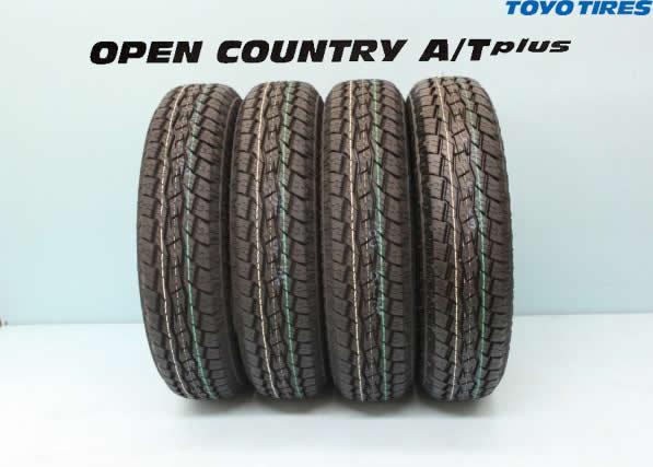 国産品 トーヨー オープンカントリーA/Tプラス 265 4本セット/60R18 110H トーヨー 4本セット, Living雑貨 リスonlineshop:4a68e7dc --- beautyflurry.com