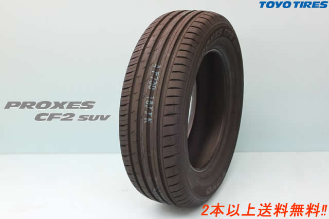 ●●トーヨー プロクセス CF2 SUV 245/40R20 99W XL