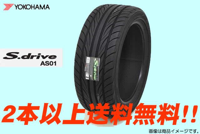 ☆ YOKOHAMA Sドライブ AS01ヨコハマ エスドライブ AS01 275/40R18 99Y