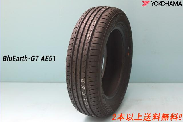◎◎YOKOHAMA ヨコハマ ブルーアースGT AE51 235/45R17 97W XL