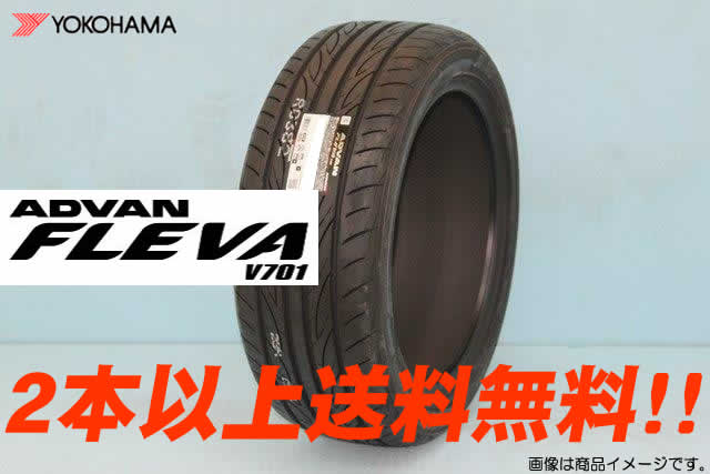 2本以上購入で送料無料 沖縄は除く ヨコハマ 超人気 アドバン 待望 フレバV701 245 XL 40R17 95W