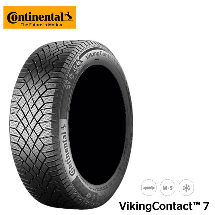 魅力的な コンチネンタル 98T バイキング コンタクト7 新品 235 7/45R18 98T XL 235/45-18 スタッドレスタイヤ 4 本 Continental VikingContact 7 新品, 三線 ちゅら咲:eb6b37f8 --- blacktieclassic.com.au
