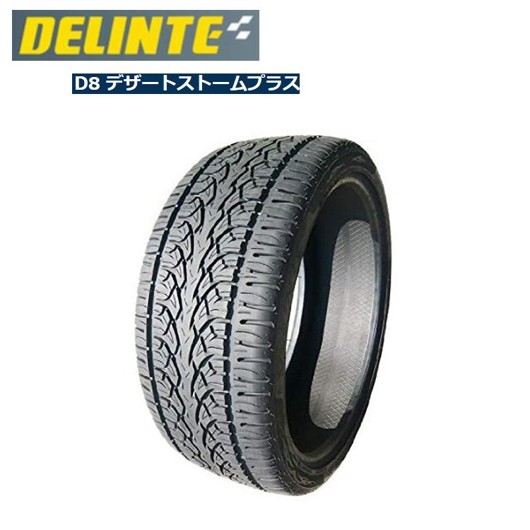 デリンテ D8 デザートストームプラス 305/45R22 118V XL 305/45-22 夏 サマータイヤ 4 本 DELINTE D8 DESERT STORM PLUS