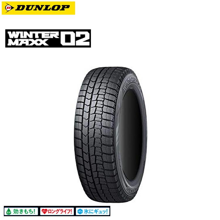 ダンロップ ウィンターマックス WM02 155/65R13 73Q 155/65-13 スタッドレスタイヤ 1 本 DUNLOP WINTER MAXX WM02