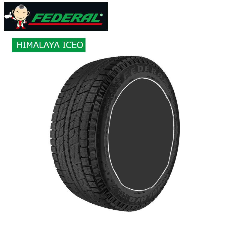 フェデラル HIMALAYA ICEO 155/65R14 75Q 155/65-14 スノー スタッドレス 1 本 FEDERAL HIMALAYA ICEO