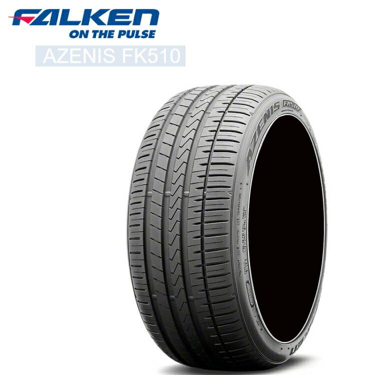 ファルケン アゼニス FK510 225 40ZR18 92Y XL 40-18 大放出セール 迅速な対応で商品をお届け致します 4 FALKEN 夏 AZENIS 本 新品 サマータイヤ