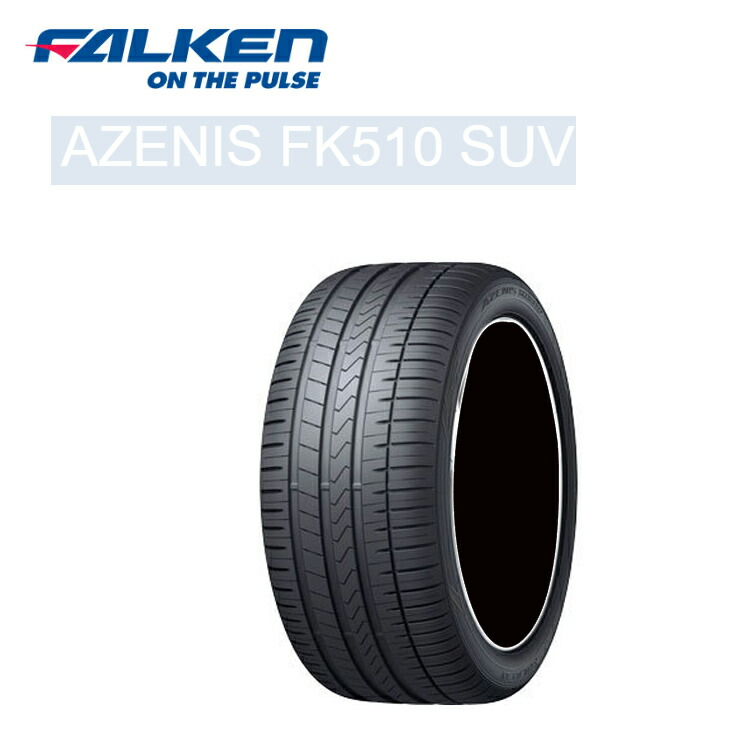 ファルケン アゼニス FK510 SUV 235/55R18 104Y XL 235/55-18 夏 サマータイヤ 2 本 FALKEN AZENIS FK510 SUV