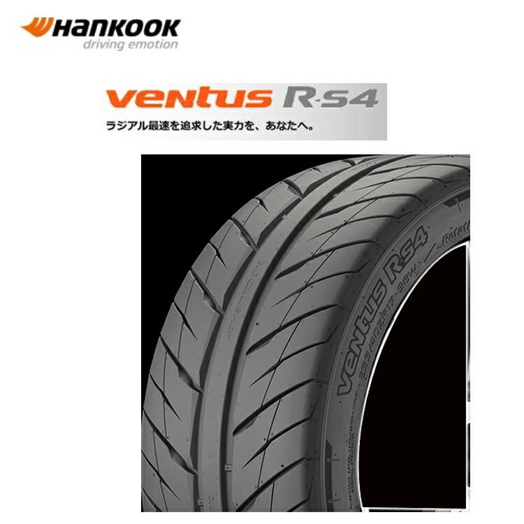 ハンコック ベンタス R-S4 Z232 245/40ZR17 91W 245/40-17 夏 サマータイヤ 4 本 HANKOOK ventus R-S4 Z232