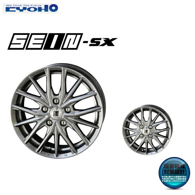 共豊 世界の人気ブランド ザイン SX 5.5J-15 +50 本 激安セール 4 SEIN 新品 4H-100