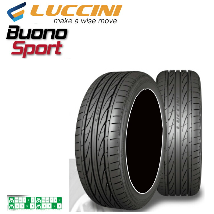 ルッチーニ ヴォーノスポーツ 205/45ZR17 88W XL 205/45-17 夏 サマータイヤ 1 本 LUCCINI Buono Sport