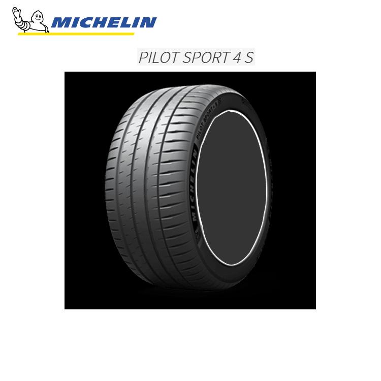 好きに ミシュラン パイロットスポーツ 4S 245/35ZR20 95Y XL 245/35-20 夏 サマータイヤ 4 本 MICHELIN PILOT SPORT 4S, ABYSS&HABIDECOR cdc44a0f