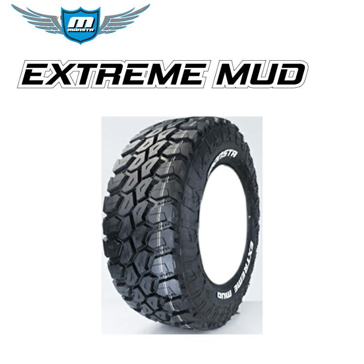 モンスタタイヤ エクストリーム マッド 35X12.5R17 126Q RWL 35X12.5-17 マッドテレーン 1 本 MONSTA TYRES EXTREME MUD