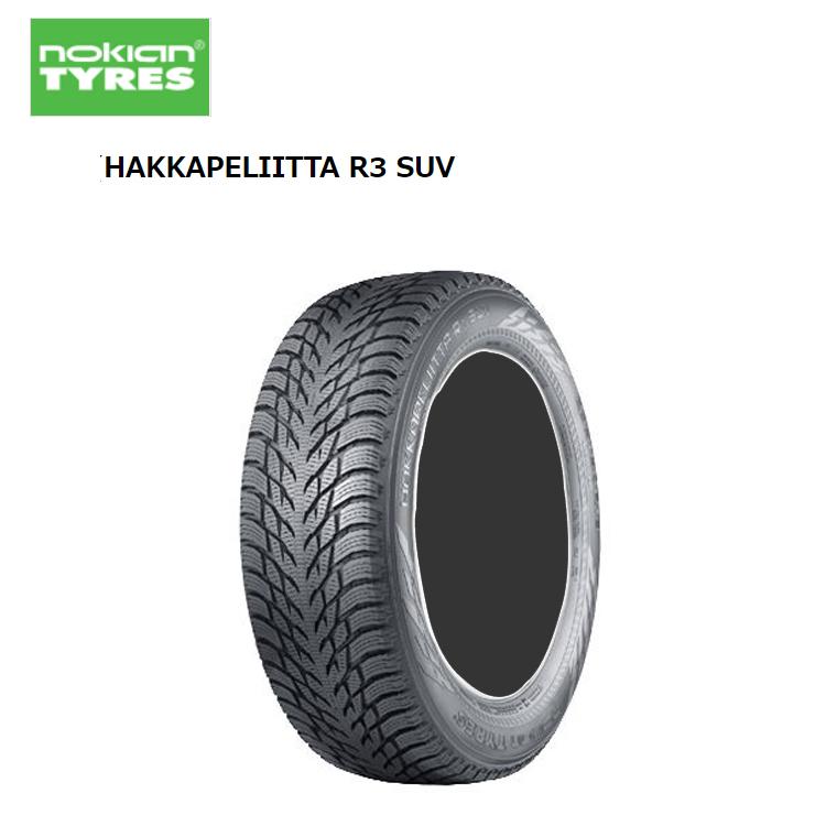 ノキアンタイヤ ハッカペリッタ R3 SUV 265/45R20 108T XL 265/45-20 スノー スタッドレス 2 本 Nokian Tyres HAKKAPELIITTA R3 SUV