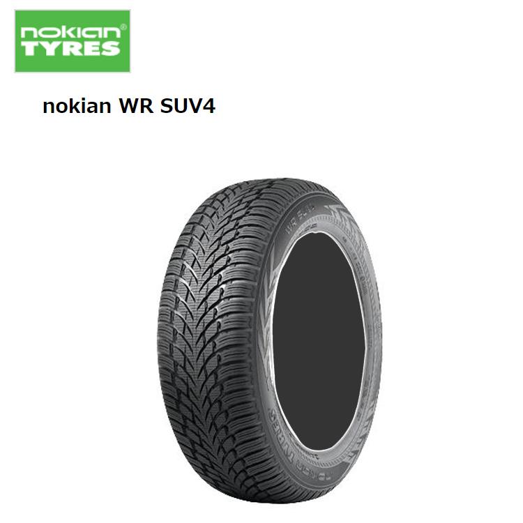ノキアンタイヤ アーバンウィンター WR SUV4 225/60R17 103H XL 225/60-17 オールシーズンタイヤ 2 本 Nokian Tyres Urban Winter WR SUV4