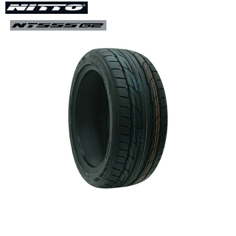 ニットー NT555 G2 245/40R20 99Y XL 245/40-20 夏 サマータイヤ 4 本 NITTO NT555 G2