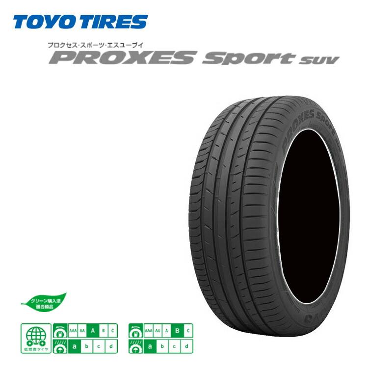 トーヨー プロクセス スポーツ SUV 235 55R18 100V XL 本 新品 夏 サマータイヤ TOYO 4 販売期間 限定のお得なタイムセール 定番スタイル 55-18