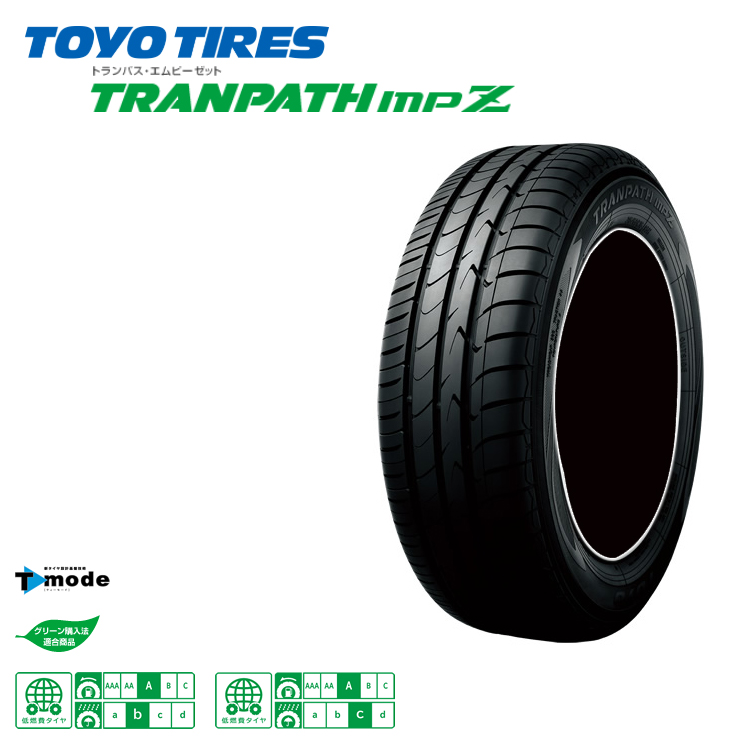 トーヨー トランパス エムピーゼット 215/65R15 96H 215/65-15 1 本 TOYO TRANPATH MPZ