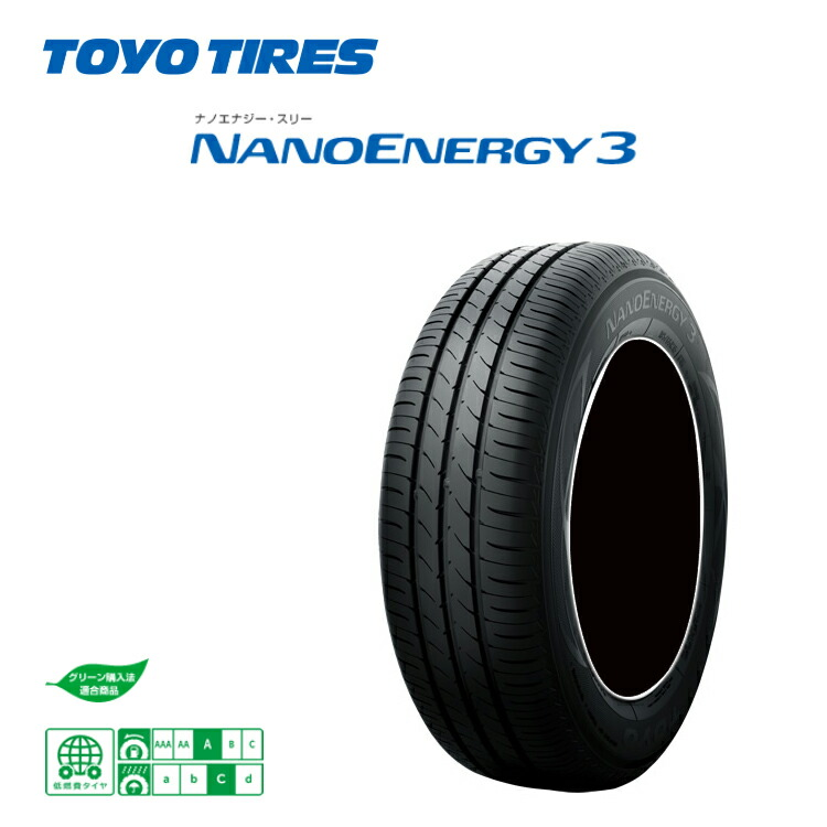 トーヨータイヤ ナノエナジー スリー 165/50R16 75V 165/50-16 1 本 TOYO NANOENERGY 3