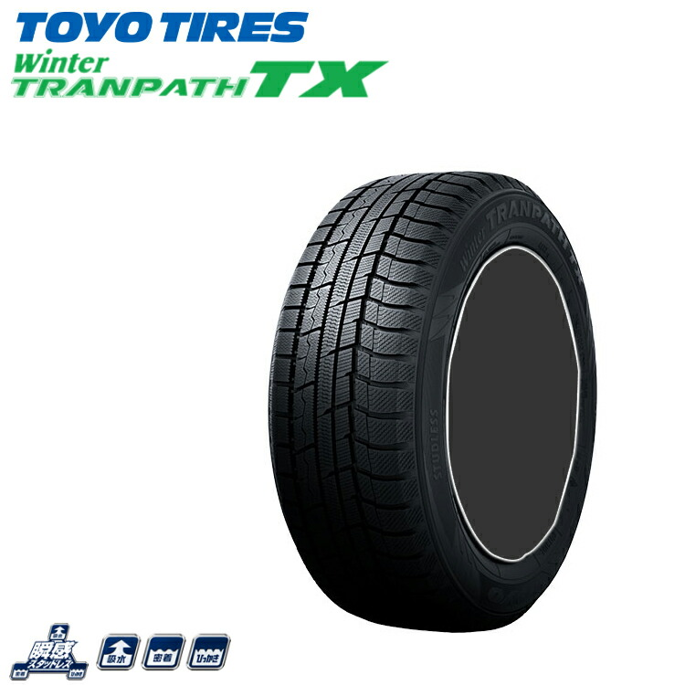 トーヨータイヤ ウィンタートランパス TX 205/70R15 96Q 205/70-15 スノー スタッドレスタイヤ 1 本 TOYO WINTERTRANPATH TX