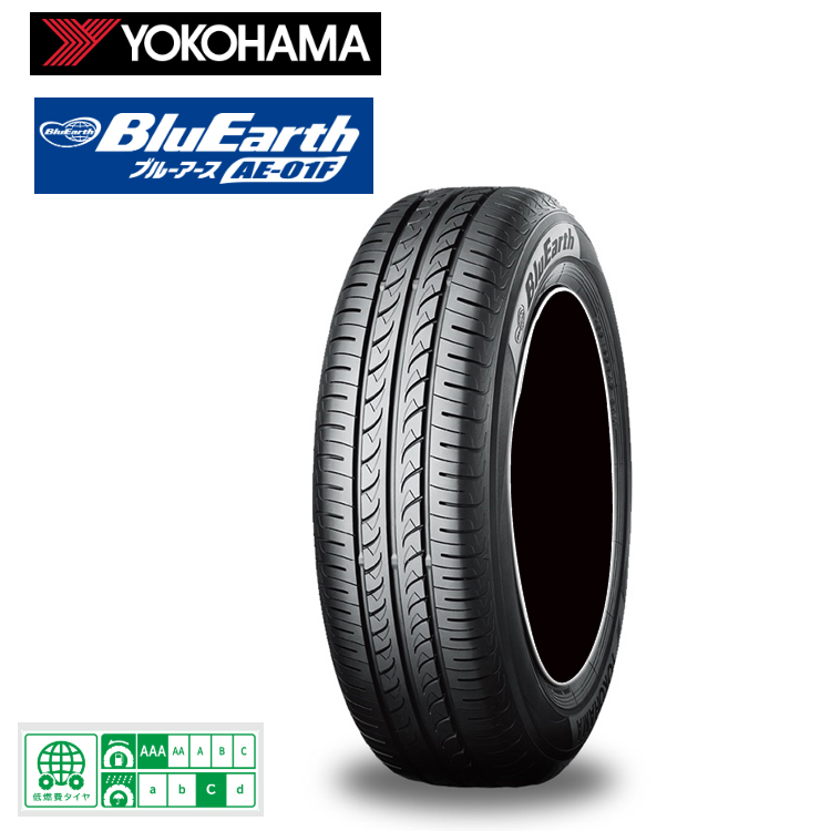 ヨコハマタイヤ ブルーアース AE-01F 205/65R15 94H 205/65-15 夏 サマータイヤ 1 本 YOKOHAMA BLUEARTH AE-01F
