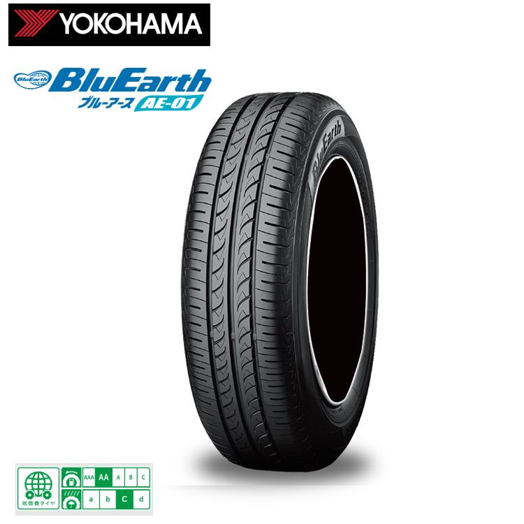 ヨコハマタイヤ ブルーアース AE-01 155/70R13 75S 155/70-13 夏 サマータイヤ 2 本 YOKOHAMA BLUEARTH AE-01