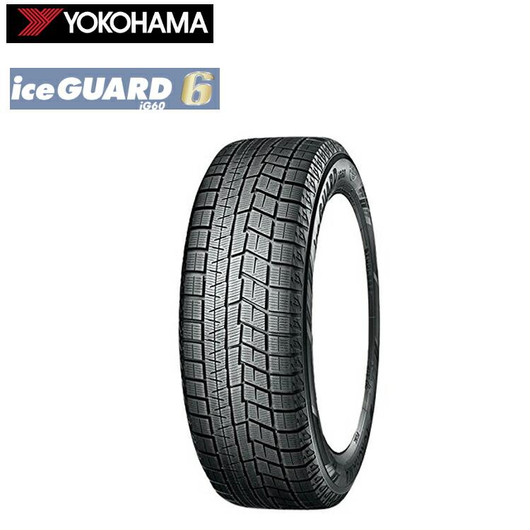 ヨコハマ アイスガード6 IG60 185 70R14 88Q 70-14 本 1 ICEGUARD6 倉 スノー 新品 YOKOHAMA スタッドレス 新商品!新型