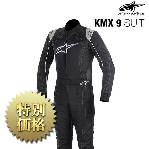 [メーカー取り寄せ]alpinestars (アルパインスターズ)KMX-9 KART SUIT 品番:182 Black Silver White
